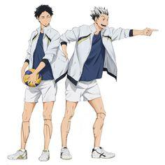 Bokuto X Akaashi, Kuroken, Bokuaka, Wie Zeichnet Man Spongebob, Haikyuu Season 1, Anime Family, Haikyuu Ships, Haikyuu Manga, Manga Covers