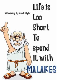 Greek Culture, Say More, True Words, Food For Thought, Make Me Smile, Growing Up, Laughter, Funny Quotes, Jokes