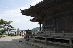 Northern Japan