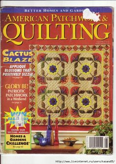 American Patchwork & Quilting 8/1996, with patterns and templates