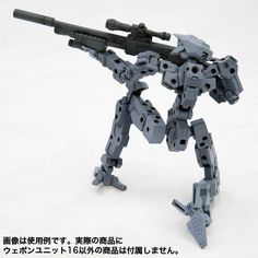 MW-16 Shotgun Weapon Unit Variation Assembly