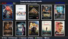 Виджет Allincinema.su для Samsung Smart TV