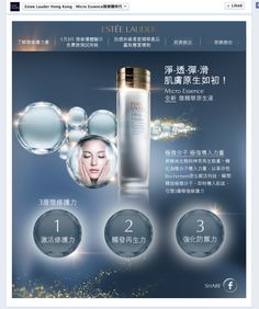 Estee Lauder, Vote for lucky draw