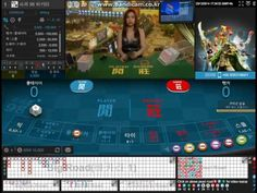 온라인바카라 ◐ GTA20.COM ◑ 온라인바카라
