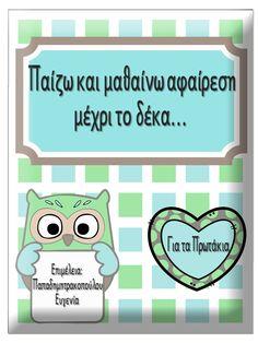 Preschool Math, Math Activities, Kindergarten, Maths, First Grade, Grade 1, Greek Language, Speech Therapy, Special Education