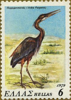 Going Postal, Stamp Collecting, Postage Stamps, Coins, Europe, Birds, Graphic Design, World, Artist
