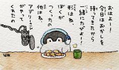 Penguin Party, Cute Penguins, Cute Memes, Kawaii Art, Manga Comics, Animal Drawings, Art Boards, Cute Animals, Doodles