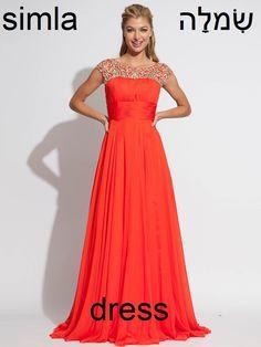 dress #hebrew