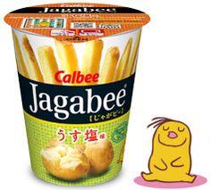 薯條餅乾 Jagabee yummy no fry potato chips!