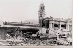 Kowloon station TST in 2nd world war
