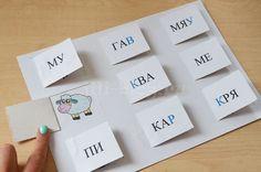 Игра со створками для обучения чтению