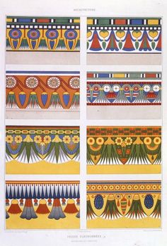 egypt ornament