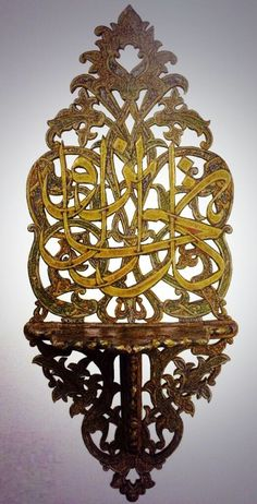 Wooden Products, Wall Brackets, How To Antique Wood, Woodcarving, Arabesque, Islamic Art, Archaeology, Art History, Bathrooms