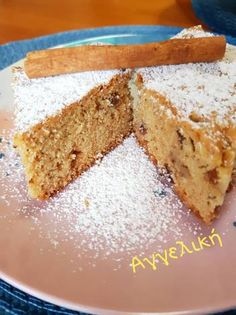 Sweets Cake, Cupcake Cakes, Cupcakes, Greek Sweets, Cookie Frosting, Greek Recipes, Cornbread, Vanilla Cake, Food And Drink