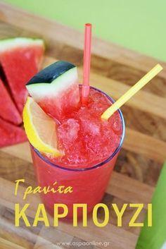 Γρανίτα καρπούζι με 2 υλικά (χωρίς ζάχαρη). Δροσιστική και light!