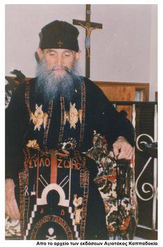 Elder Ephraim Arizona -  Γέροντας Εφραίμ της Αριζόνας: Φαρδύς δρόμος οδηγεί τους ανθρώπους στην κόλαση