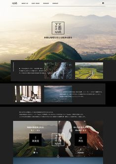 Travel Website Design, Blog Website Design, Website Layout, Creative Web Design, Web Ui Design, Book Design Layout, Web Layout, Website Design Inspiration, Restaurant Website Design
