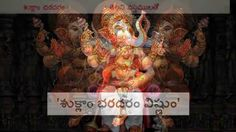 Ganesha Mantra with meaning