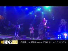 ▶ dead girl -hiroshima- / ryuichi sakamoto + afra featuring chitose hajime (@no nukes 2013) - YouTube