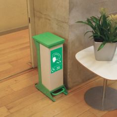 The RFG/4/28 is a 28 litre pedal operated bin ideal for the collection of food waste.