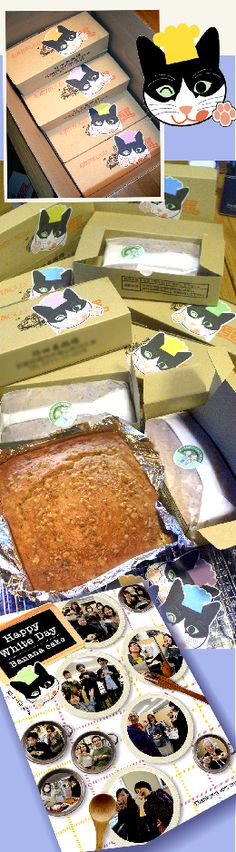 Homemade banana cake packaged in specially designed boxes to hand out on White Day (the counterpart to Valentine's Day in Japan). The blog this is from is by a retired couple in their 70s; she does the cooking and blogging, and he takes the photos. The cake boxes have an illustration of their cat on them that she designed.