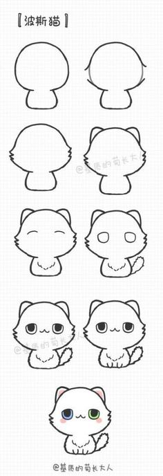 Ideas For Cats Anime Kawaii Kittens Kawaii Drawings, Doodle Drawings, Animal Drawings, Easy Drawings, Doodle Art, Drawing Animals, Pencil Drawings, Cat Drawing, Drawing For Kids
