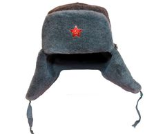 80s New Russian ushanka winter hat Military surplus WW2 Red star Trapper size 60