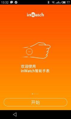 Mola: El inWatch Pi MX4 Edition pronto estará disponible en el mercado internacional