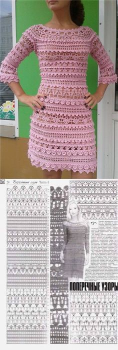 Dress about Vanessa Montoro \/ Live ice