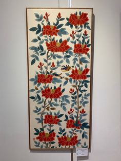 Korean Crafts, Street Mural, Curtains, Prints, Pattern, Painting, Home Decor, Blinds, Decoration Home