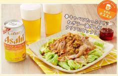 家飲みをもっと楽しく!簡単!おウチで居酒屋レシピ [クックパッド] 簡単おいしいみんなのレシピが261万品