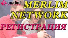 🕶Merlim Network| Регистрация в Merlin Network| Оплата|  Верификация| Про...