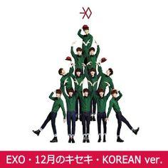 KPOP Hot Sale EXO M K PLANET Finger Ring