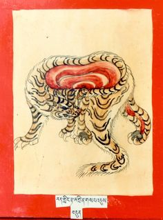 Himalayan Art: Item No. Tiger Painting, Painting Art, Watercolor Paintings, Tibet Tattoo, Tattoo Museum, Tibet Art, Eagle Pictures, Drawing Projects, Mini Paintings
