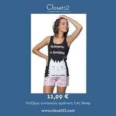 Δείτε εδώ όλες τις επιλογές του μήνα από το eshop Closet22.com. Βρεφικά - Παιδικά - Ανδρικά - Γυναικεία εσώρουχα και πιτζάμες November Rain, Cat Sleeping, Cat Naps