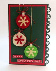 Χριστουγεννιάτικη κάρτα απο κανσόν και κομμάτια τσόχας διακοσμημένα με νιφάδες απο felt. - Christmas card with felt  Σαμαρτζή - Βιβλιοπωλείο - Hobby - Καλλιτεχνικά: ΙΔΕΕΣ ΓΙΑ ΧΕΙΡΟΤΕΧΝΙΕΣ - ΧΑΛΚΙΔΑ