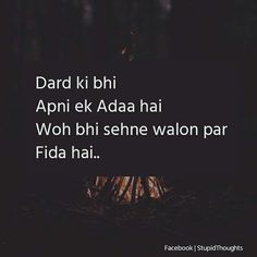 mai na morning mai Gaya tha who garden Mai the beanch we sit i was sitting there only I was still 9 then came home I was feeling u are with me Shyari Quotes, Hurt Quotes, Crazy Quotes, Love Quotes, Inspirational Quotes, Qoutes, Mixed Feelings Quotes, Attitude Quotes, Morning Prayer Quotes