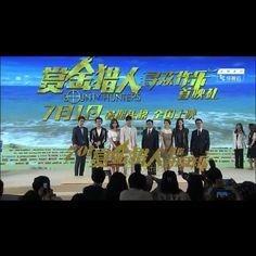 2016 June 2016 (Wed) | PREMIER | #Movie | #BountyHunters | #ActorLeeMinHo | #LeeMinHo | #Beijing |  (Source:  Weiboo: Minoz-阿桔阿纬  | 22 June 2016 (Wed) @ 15:21 hours |  THIS Post: 23 June 2016 (Thursday)