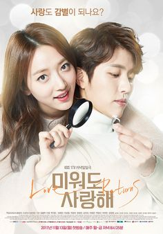 Love Returns / Hate To Love You / Miweodo Saranghae / I Love You Even if I Hate You / 미워도 사랑해 Kdrama (Dorama) OSTYear of release: South KoreaAudio codec: of audio: 320 Korean Drama Romance, Korean Drama List, Watch Korean Drama, Korean Drama Movies, Korean Actors, Drama Tv Series, Drama Film, Kdrama, Live Action