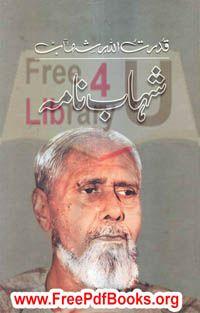 Shahab nama by qudratullah shahab pdf free download 3 star novel.