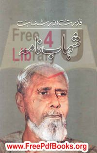 Shetani chaal by m farooq urdu horror novel free download in pdf shahab nama by qudrat ullah shahab free download in pdf shahab nama by qudrat ullah fandeluxe Ebook collections