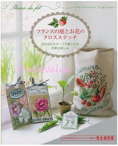 French Garden and Flowers Cross Stitch  Japanese by PinkNelie
