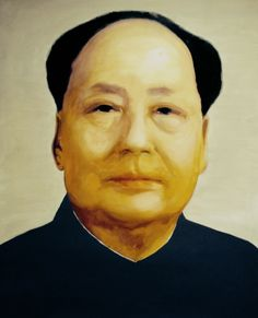 personal mao