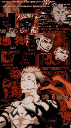 Best Naruto Wallpapers, Anime Backgrounds Wallpapers, Anime Wallpaper Phone, Anime Scenery Wallpaper, Animes Wallpapers, Gaara, 19 Days Manga Español, Cool Anime Pictures, Anime City