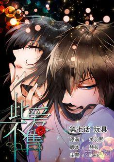 This love is not sold Capítulo 7 página 1 - Leer Manga en Español gratis en NineManga.com