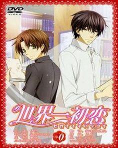 Watch Sekaiichi Hatsukoi OVA online