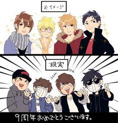 Satsuriku No Tenshi, Sword Art Online, Vocaloid, Dragon Ball Z, Animal Crossing, Amazing Art, Otaku, Kawaii, Japan
