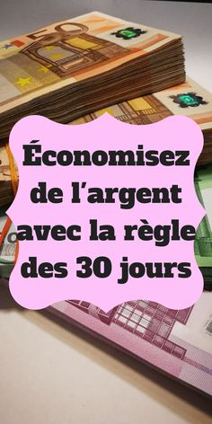 ÉCONOMISER DE L'ARGENT : RÈGLE DES 30 JOURS