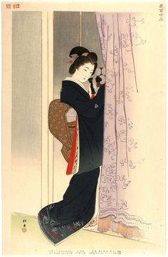 Wife of a wealthy merchant on the telephone in the Meji era