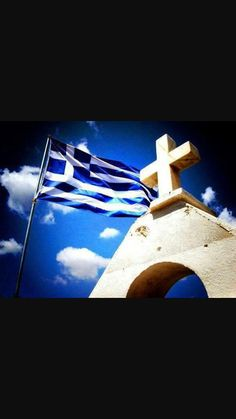 We are Greeks We have a dream, We are still alive, We just want peace, But we have to fight, Greek Flag, Go Greek, Zorba The Greek, Greek Memes, Greece Pictures, Greek Beauty, Cradle Of Civilization, Air Fighter, Greek Culture